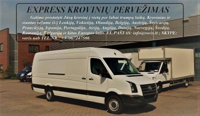 EXPRESS KROVINIŲ PERVEŽIMAS Galime pristatyti Jūsų krovinį į vietą per labai trumpą laiką. Krovinius ir siuntas vežame iš/į Lenkiją, Vokietiją, Olandiją, Belgiją, Austriją, Prancūziją, Ispaniją,Portugaliją, Airiją, Angliją, Daniją, Švediją, ir kitas Europ