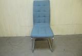 """Kėdė """"JASMIN"""" vokiška"""