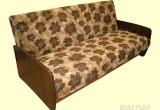 Sofa B