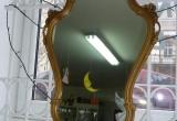 Auksinis veidrodis plonesniais rėmeliais