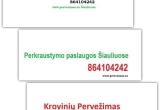 Krovinių pervežimas Šiauliuose 864104242 (864104242)