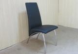 "Vokiška kėdė ""Dolce Vita""   www.bramita.lt"