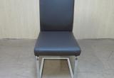 "Vokiška kėdė ""Alan "" www.bramita.lt"