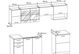 Virtuvės komplektas Lara 240 (240)