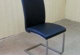 "Vokiška kėdė ""Hellas"" www.bramita.lt"