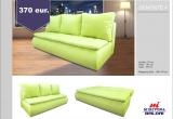 Sofa Lova Demonte 4 (4)