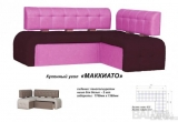 Makki (2)