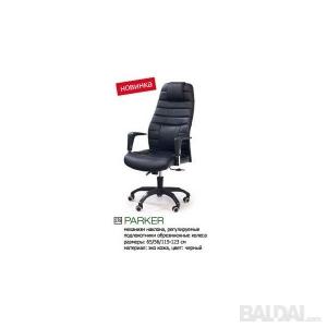Biuro kėdė PARKER