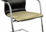 "Biuro kėde ""ESPACIO CFP PL"""