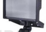 LED prožektorius - ELCD6
