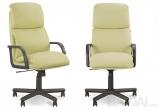 """Biuro kėde """"Nadir"""""""