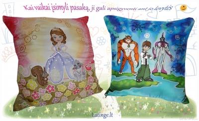 VAIKAMS - Tapyto šilko pagalvėlės