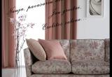 Klasikinės sofos, Modernios sofos, Kampai, Sofos-Lovos, Lovos, Foteliai
