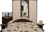 Miegamojo baldų komplektas RŪTA