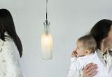 Pieno butelio lempa